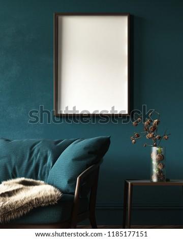 Mockup Frame Dark Green Home Interior Stock Illustration 1185177151
