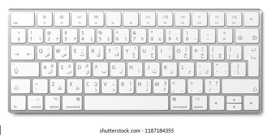 Arabic Keyboard Images Stock Photos Vectors Shutterstock