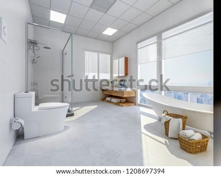 Modern Bathroom Has Spacious Bathroom Toilet Stock Illustration - Modern-bathroom-toilet