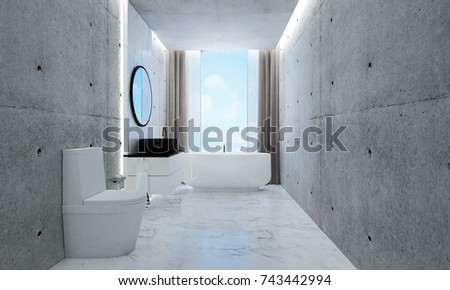 Modern bathroom interior design concrete wall stockillustration