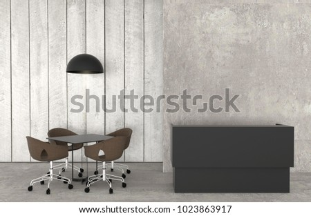Modern Interior Design Workplace Meeting Room Stock Illustration