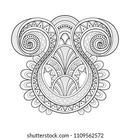 Monochrome Decorative Swirly Abstraction, Design Element. Tribal Abstract Symmetrical Object. Ethnic Floral Motifs, Paisley Garden Style. Coloring Book Page Ornament. Contour Illustration