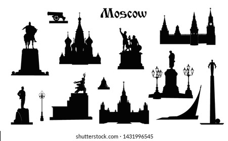 Moscow city symbol set, Russia. Tourist landmark icon collection. Russian famous places and monuments in Moscow. Travel Russia design elements.
