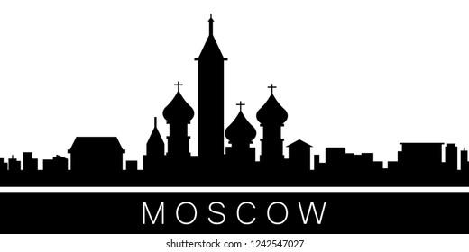Moscow detailed skyline.  postcard illustration