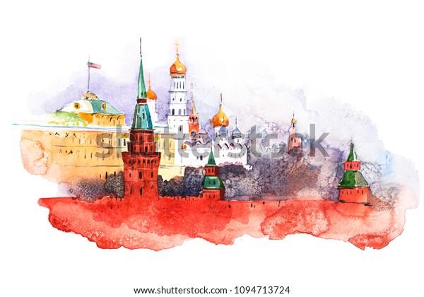 именные картинки с кремлем москвы на белом фоне смелая