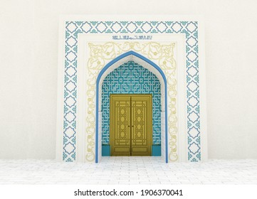 Mosque Entrance Arch With Wrought Iron Door And Wall Decorated With Geometric Tiles,  Floral Design And Stone Carving, 3d