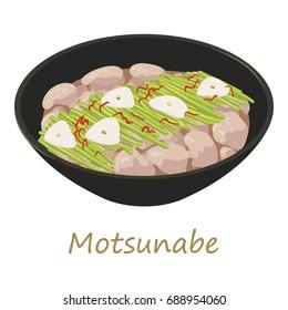 Motsunabe icon. Cartoon illustration of motsunabe  icon for web isolated on white background