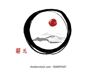 Mountains hand drawn with ink in black enso zen circle on white background. Traditional Japanese ink painting sumi-e. Contains hieroglyphs - luck and love