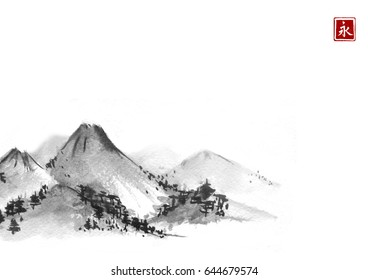 Mountains hand drawn with ink on white background. Traditional oriental ink painting sumi-e, u-sin, go-hua. Contains hieroglyph - eternity