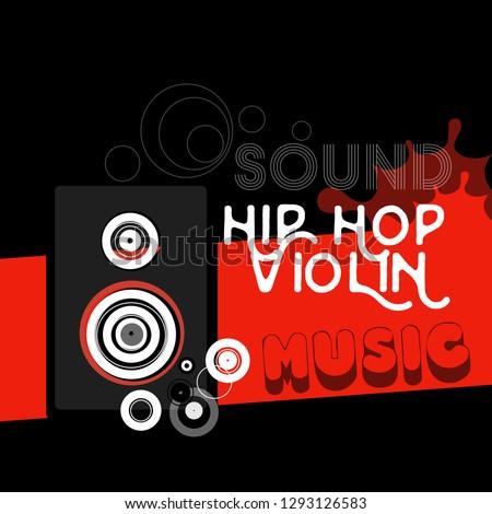 Music Genre Cover Art Album Art Stock Illustration