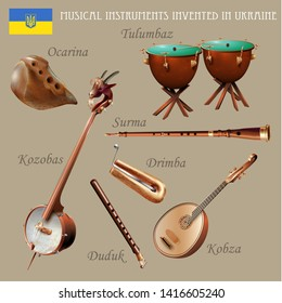 Musical background series. Set of musical instruments invented in Ukraine