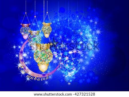 Muslim Islamic Holiday Colorful Eid Fanous Stockillustration