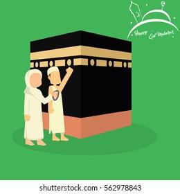 muslim man and woman visiting kaaba