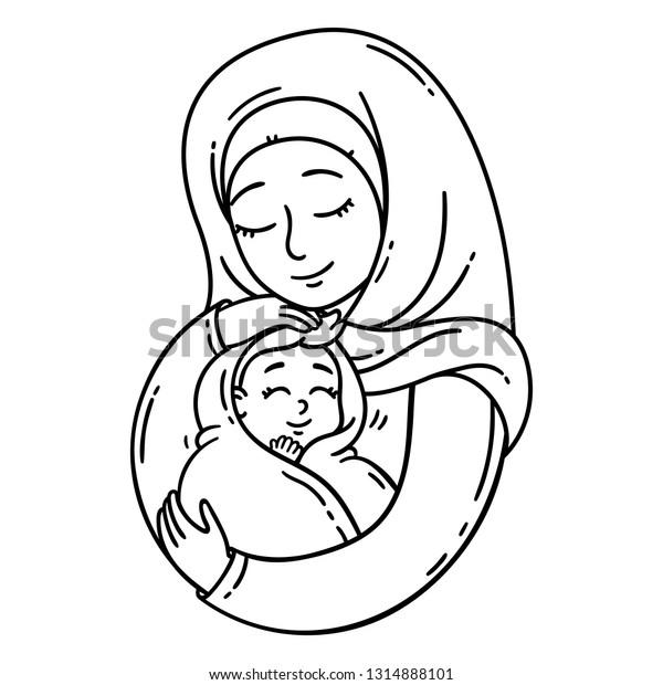 Muslim Mother Holding Baby Best Mom Stock Illustration 1314888101