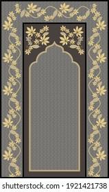 Muslim prayer rug. Islamic textile. Arabian ornamental  decorative elements design. Praying Arabian mat.