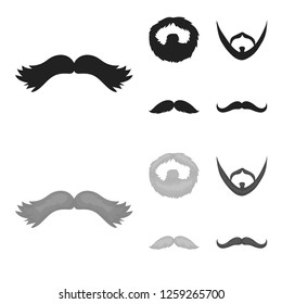Mustache and beard, hairstyles black,monochrome icons in set collection for design. Stylish haircut bitmap symbol stock web illustration.