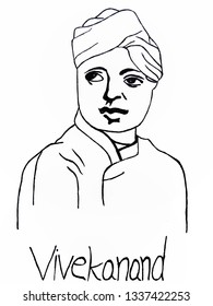 Narendranath Datta, Kolkata/ India - January 12, 1863. Swami Vivekananda hand draw sketch made on a white paper. Indian Hindu monk. Indian famous leader Swami Vivekananda. Vivekananda jayai poster.