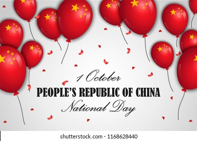 National day with ballons of China concept background. Realistic illustration of national day with ballons of China concept background for web design