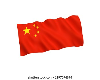 National fabric flag of China isolated on white background. 3d rendering illustration.