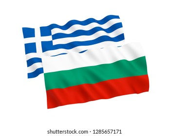 National fabric flags of Bulgaria and Greece isolated on white background. 3d rendering illustration.