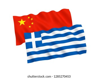 National fabric flags of Greece and China isolated on white background. 3d rendering illustration.