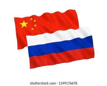 National fabric flags of Russia and China isolated on white background. 3d rendering illustration.