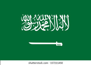 The National flag of Saudi Arabia, Authentic version