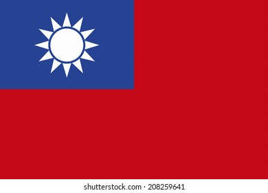 The National Flag Of Taiwan