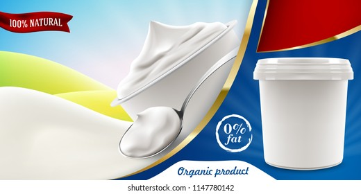 Natural Greek Yogurt or ice-cream ads flyer with spoon of yoghurt or cream and blank packaging container realistic illustration.Bitmap copy.