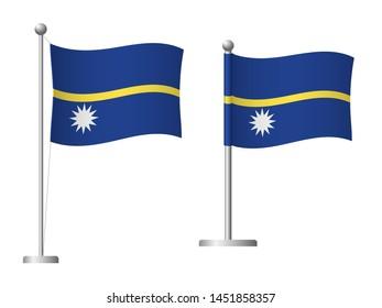 Nauru flag on pole. Metal flagpole. National flag of Nauru illustration