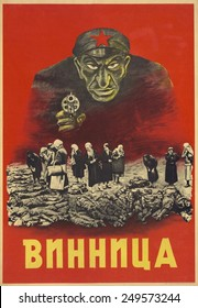 Nazi anti-Semitic poster of the early 1940s, when Germany occupied Soviet Ukraine. It depicts a face with stereotyped Jewish facial features in a Communist uniform with a revolver pointed at viewer.