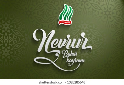 Nevruz bahar bayrami. Translation: Nowruz spring holiday. Greeting card post design.