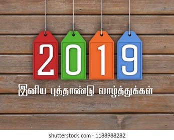 New Year 2019 Creative Design Concept with Tamil Text - 3D Rendered Image