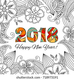 New year card with numbers 2017 on floral background. Zentangle inspired style. Zen colorful graphic. Image for calendar, congratulation card, coloring book. Raster illustration