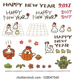 New year elements, greeting words, chicken, chick, plum flower and pine decoration