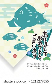 "new year greeting card (blue green) japanese translation ""Happy new year"""