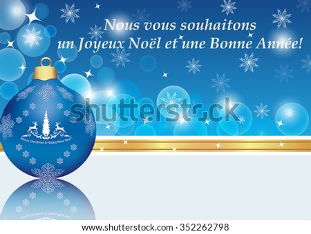 new year greeting card with message in french we wish you a merry christmas and