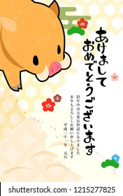 "new year greeting card (yellow) japanese translation ""Happy new year"""