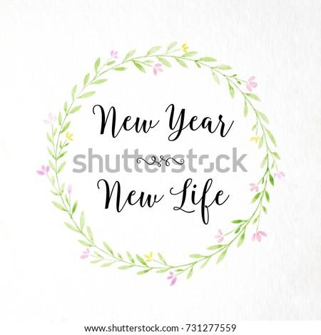 New Year New Life Positive Motivation Stock Illustration 731277559 ...