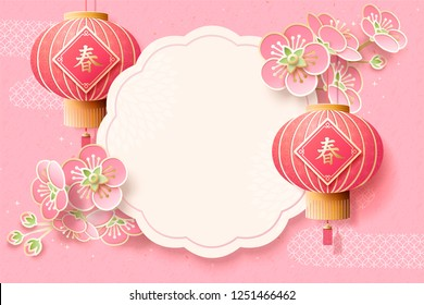 New year poster with sakura and red lanterns, Spring words written in Hanzi on the decorations, pink background