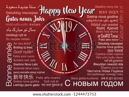 new year wishes 2019 in red in many different languages eg german english french
