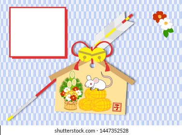 New Year's card Mouse Ema Samurai Rice bran illustration template