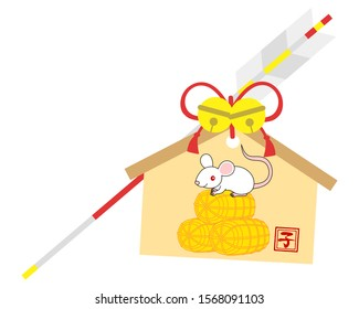 """New year's card Mouse year Ema  illustration spell""""子"""" Japanese Kanji illustration. Translation: """" """"子 """"the year of the Rat """""""