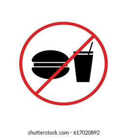 No Outside food or drink allowed