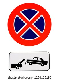 No parking and no stopping sign. Unauthorized vehicles will be removed