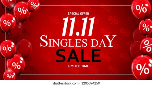 November 11 Singles Day Sale.  Illustration