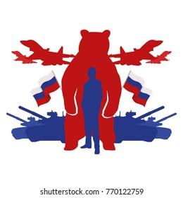 November 19.11.2017. Editorial illustration of the President of Russia Fedaration Vladimir Putin on bear background