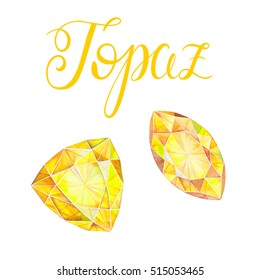 November birthstone Yellow Topaz isolated on white background. Close up illustration of gems drawn by hand with watercolor. Realistic faceted stones.