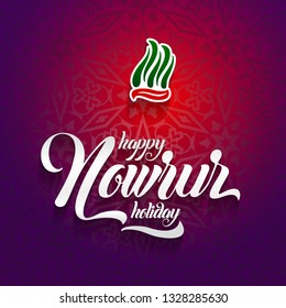 Nowruz greeting Happy Nowruz holiday Iranian new year.