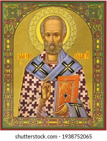 ODESSA REGION, UKRAINE – JUNE, 25, 2018: Orthodox icon St. Nicholas of Mirliki the Wonderworker